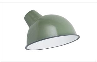 GC7-2斜照型工矿灯具