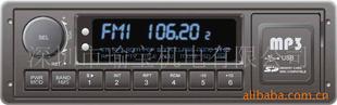 汽车MP3,车载MP3