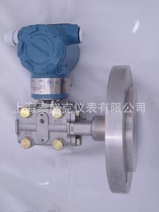 专业生产、批发3351LT法兰液位变送器质保18个月,大量现