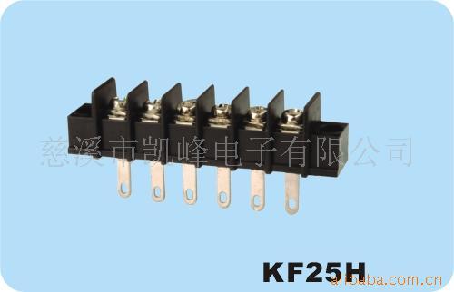 凯峰电子接线端子