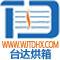 吴江市台达烘箱制造有限公司
