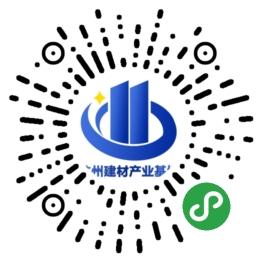 杭州建材产业基地