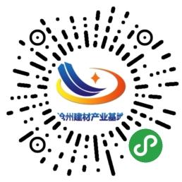 沧州建材产业基地
