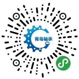 青岛轴承产业基地