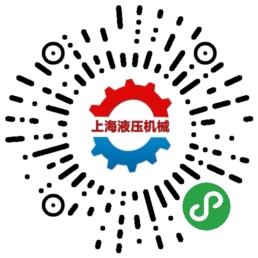 上海液压机械产业基地