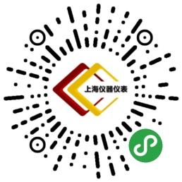 上海仪器仪表产业基地