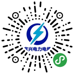 宜興電力電纜生產基地
