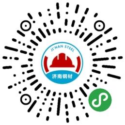 济南钢材产业基地