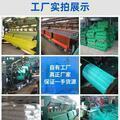 山东滨州延伟化纤制品有限企业
