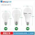 深圳市远航威塑胶电子有限企业