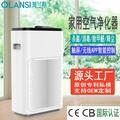 深圳市美迪宝智能科技有限企业