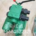 沧州市中原水处理工程有限企业