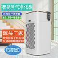 深圳市净水科技环保有限企业