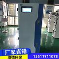 台州诺尚机械设备有限企业