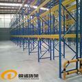 昆山汉莱工业设备有限企业
