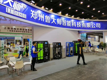 郑州鲁大师智能科技有限企业