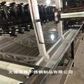 东莞市君恒金属材料有限企业