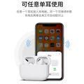 深圳市佰美柯电子科技有限企业