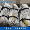 泰州市开发区虹盛化纤编织厂