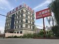 潍坊市巨盛防水材料股份有限企业