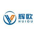 上海辉欧检测设备有限企业