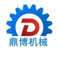 河南鼎博机械制造有限企业