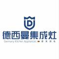 绍兴西曼生活电器有限企业