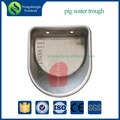 Automatic Watering System Animal Husbandry Equipment Pig Water Bowl