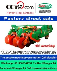 The Best Choice for Farmers, 4ux-165 Large Potato Harvester