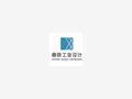 上海鼎晓工业设计