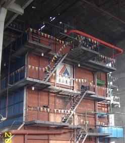 SHL系列锅炉