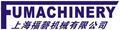 上海福磬机械有限公司