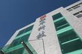 北京凝华科技有限企业