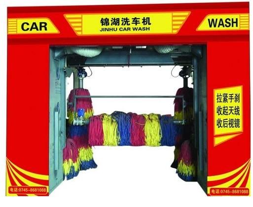 电脑洗车机价格最优惠