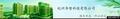 杭州华哲科技有限企业