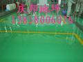 杭州庆邦装饰工程有限公司
