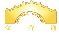 济南金桥通精密机械有限企业