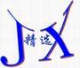 东莞市精选合金制品有限企业