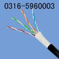 局用通信电缆天津电缆一厂