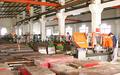 东莞市隆鑫模具钢材有限企业