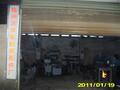 株洲市求实砼泵配件厂