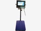 双向串列输出全自动配料电子秤JPS-100KG配方配料秤价格