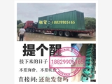 丹东发电车出租公司_大型柴油发电机出租销售厂家