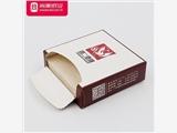餐巾纸定做印logo方盒纸巾定做抽纸盒定做印刷免费设计