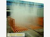 贵州六盘水150吨工地洗车机