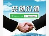 新闻:深圳哪里有建筑架子工证办理哪里可以办理