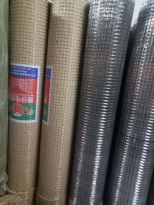 河南郑州市电焊网厂家