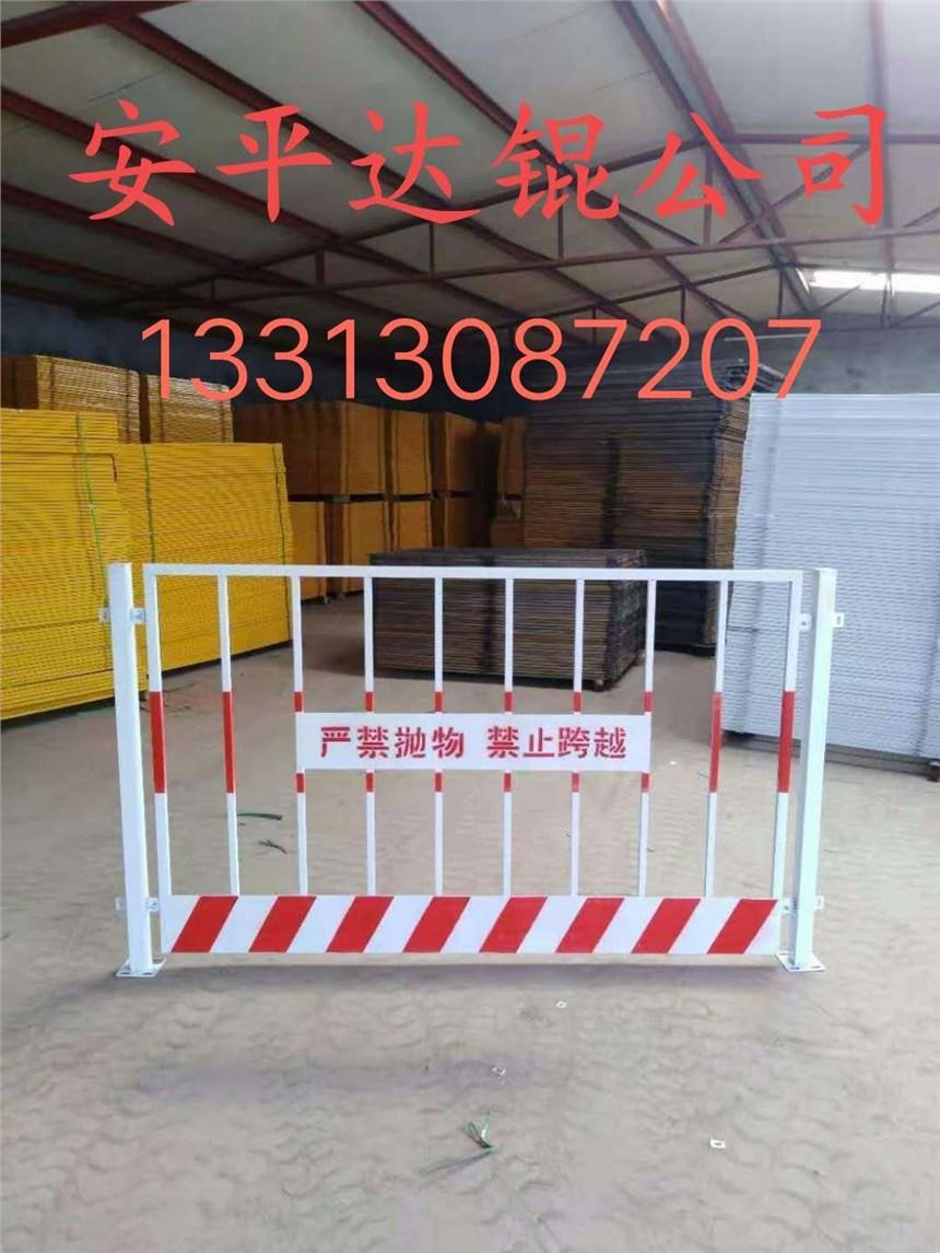 基坑护栏电梯安全门井口防护网