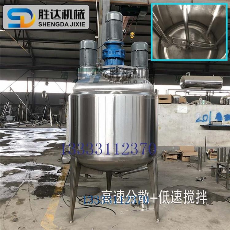 源头厂家 新型不锈钢 圆桶拌料机 休闲食品上料机 膨化食品调味机