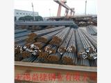亳州20#圆钢量大优惠西宁